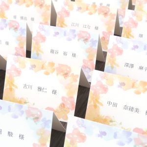 parterre_card_up