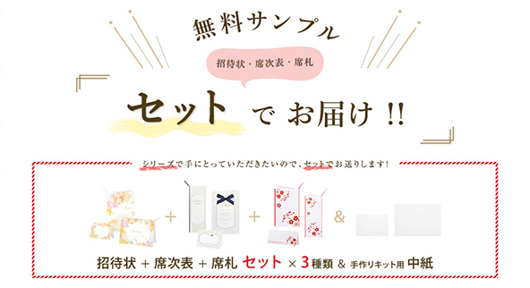 ☆Primageからの嬉しいお知らせ☆