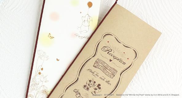 ★秋の新作★ Disney 『 ミッキー&ミニー 』 『 プーさん 』 が新登場!