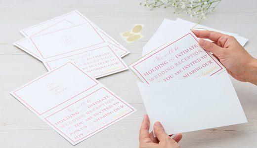 招待状「印刷込」商品のサービス内容変更および値段変更のお知らせ