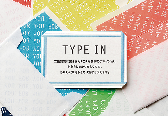 TYPE IN