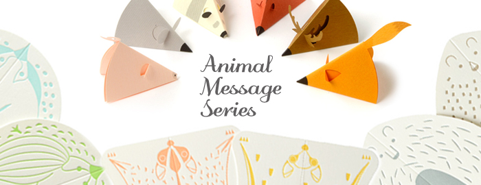 Animal Message series(アニマルメッセージシリーズ)