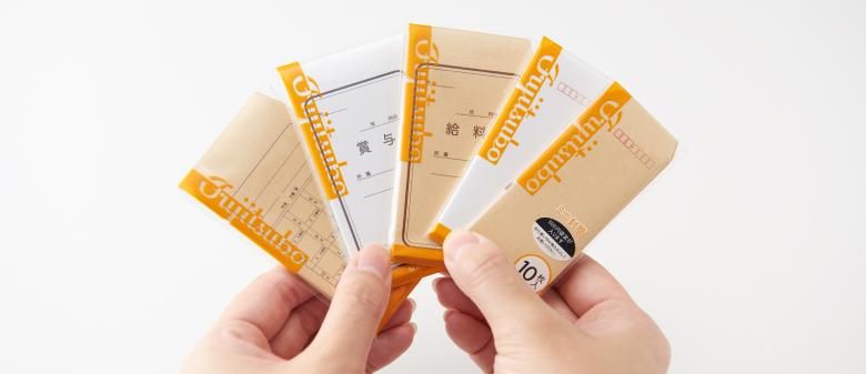 Fujitsuboミニ封筒