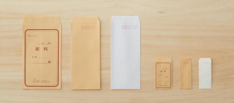 昔から作り続けてきた既存の封筒とミニ封筒