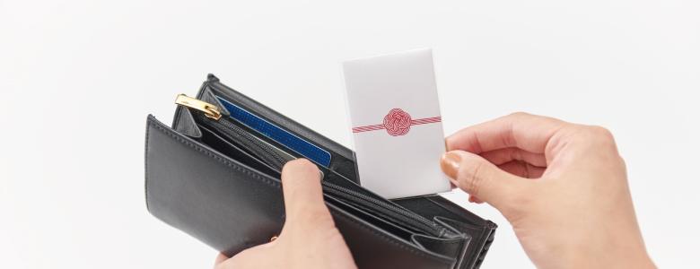 財布のカードポケットに忍ばせておけるミニサイズ