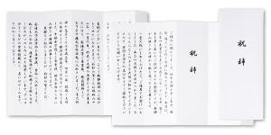 印字イメージ