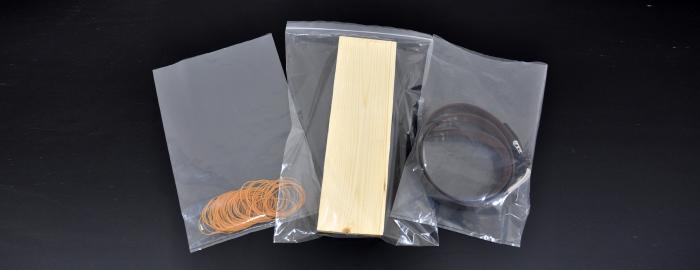 UV(紫外線)カット袋