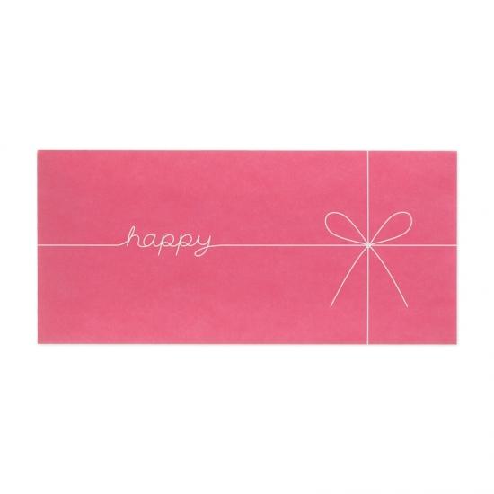 ギフト券袋 happy ピンク