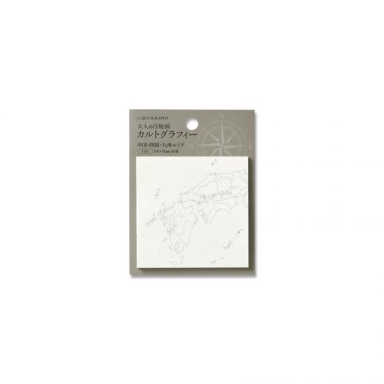 カルトグラフィー タグ ニホン4(中国・四国・九州エリア)