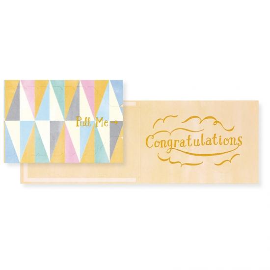 プルミージッパーカード Congratulations