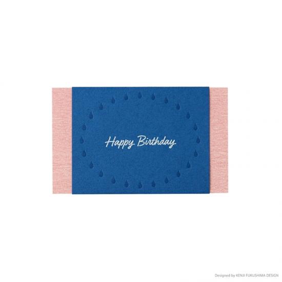 おくるみカード HAPPY BIRTHDAY B
