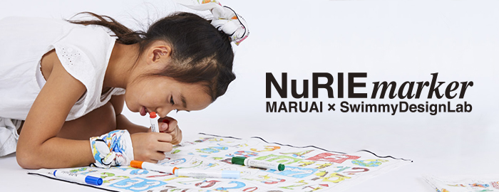 NuRIEmarker(ヌーリエマーカー)