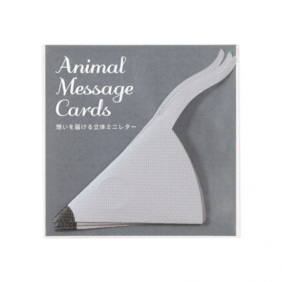 アニマルメッセージカード ネズミ