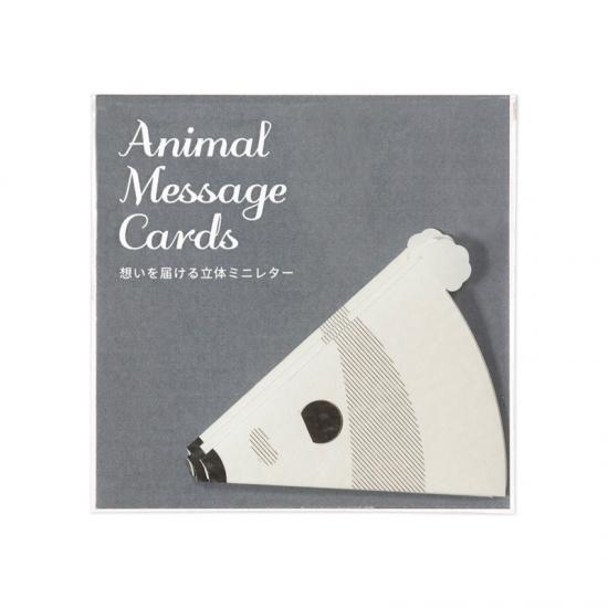 アニマルメッセージカード パンダ