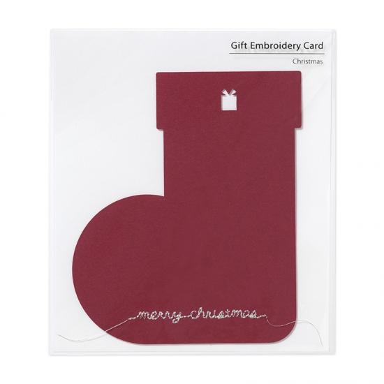 刺繍カード クリスマス ブーツ レッド