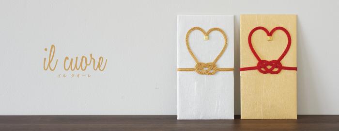 il cuore(イルクオーレ)雲竜