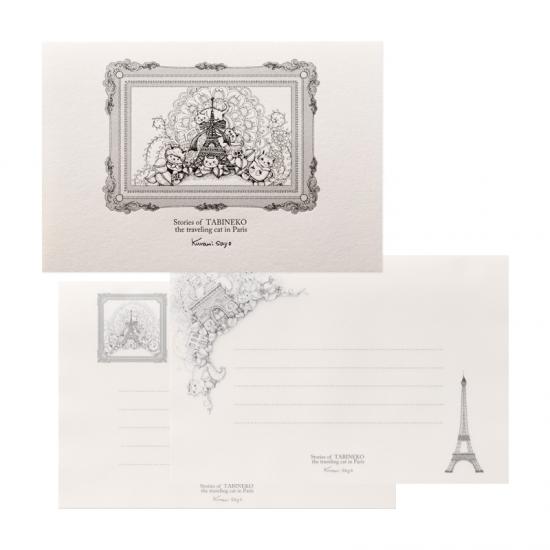 旅ねこ 一筆箋 Paris