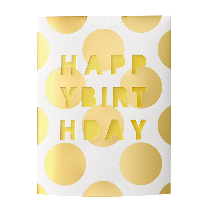 MESSAGE FLOWER VASE HAPPY BIRTHDAY YELLOW