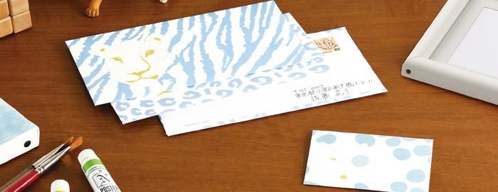 アート封筒 アニマル