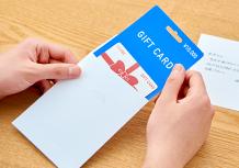 ギフトカード封筒 無地