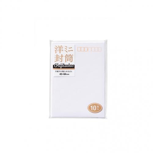 藤壺 ホワイト洋形封筒ミニ
