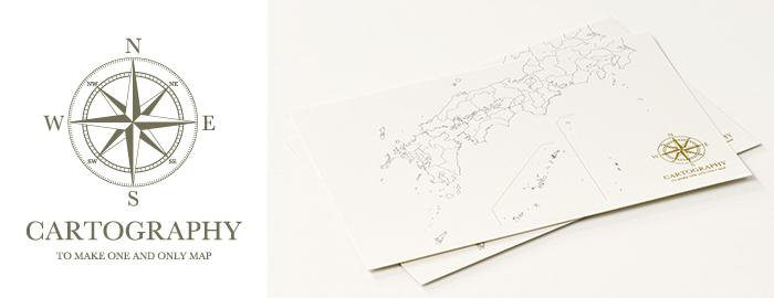 CARTOGRAPHY(カルトグラフィー) POSTCARD