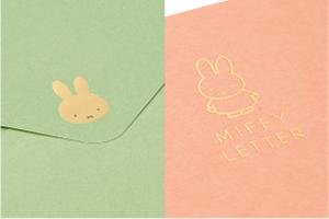 miffy(ミッフィー) レターシリーズ