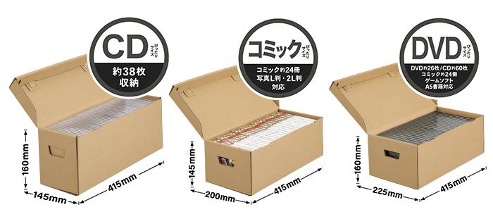 タフボックス クラフトCD/コミック/DVD